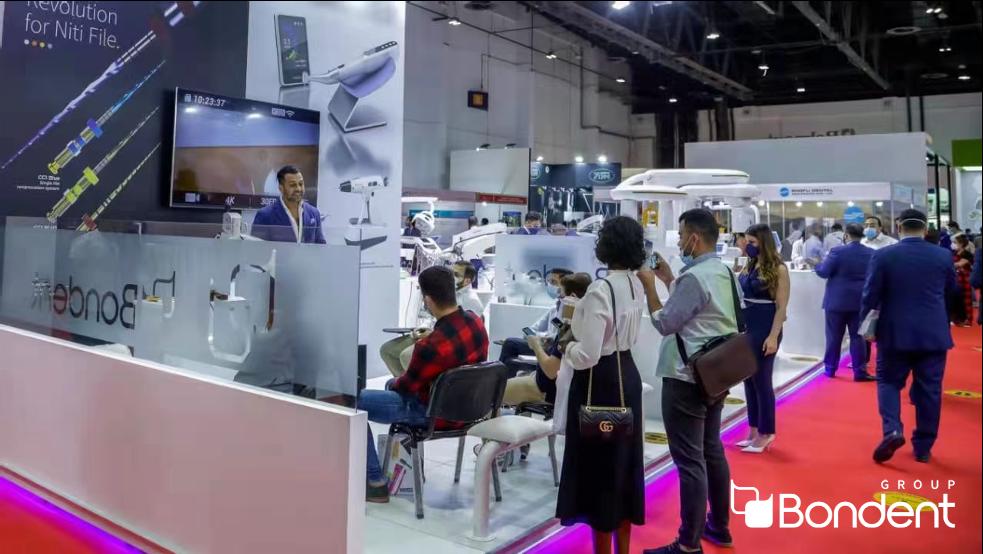 2021迪拜国际口腔展-博恩集团